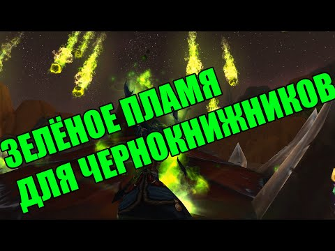 Сейвы герои меча и магии 5 повелитель орды