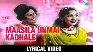 Maasilaa Unmai Kaathalae Lyrical Song | Alibabavum 40