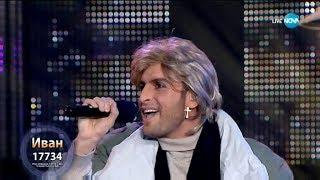 "Иван като George Michael (Wham!) - ""Last Christmas"" | Като две капки вода"