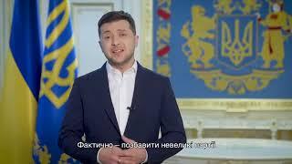 """""""Объектив-новости"""" 8 мая 2020"""