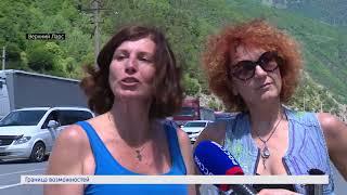 Почему на границе Грузии и России большие очереди - Видео онлайн