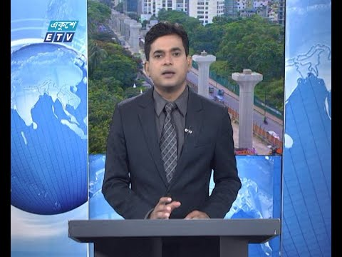 09 AM News || সকাল ০৯টার সংবাদ || 15 July 2020 || ETV News