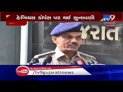 Ahmedabad: Nityanand Ashram Controversy; Police presents 'Action Taken' in matter of 2 missing girls