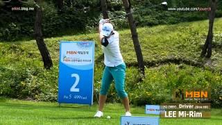 [Slow HD] LEE Mi-Rim 2013 Driver With Practice Golf Swing_KLPGA Tour (1)
