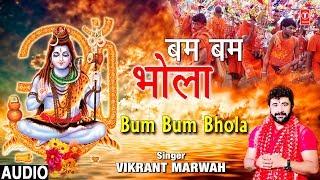 gratis download video - बम बम भोला Bum Bum Bhola I VIKRANT MARWAH I Kanwar Bhajan I New  Full Audio Song