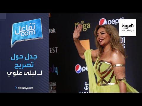 العرب اليوم - شاهد: ليلى علوي تثير الجدل بتصريح : المجتمع ليس ذكوريا