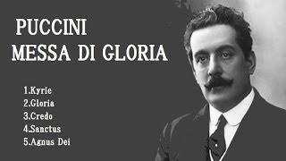 1986プッチーニ「ミサ・ディ・グローリア」PUCCINI「MESSADIGLORIA」