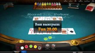Русский покер онлайн в казино Чаплин