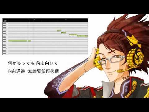 【Vocaloid2 Big AL】台灣版示範曲 PV - On The Earth 在這地球上