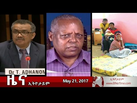 Download Ethiopia The Latest Ethiopian News Today May 4 2017 Video