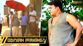 Odiyan Manikyan's Thenkurissi Village Unveiled | Making Video | Mohanlal, Prakash Raj