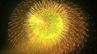 Nieuwjaarskaarten, Grootste vuur werk ter wereld