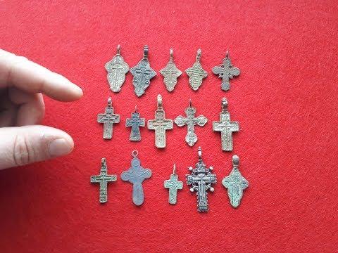 Нательные крестики. Моя скромная коллекция православных крестов. Антиквариат, коп
