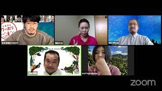【事業説明会】多様な働き方を体感!沖縄に住めてお給料もでる「ワーホリ」に興味がある人集まれ〜っ♫