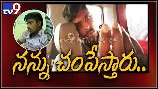 My life is in danger : Accused Srinivasa Rao – TV9 Exclusive