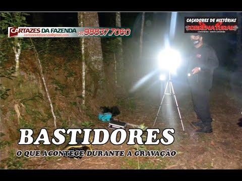 Bastidores da gravação da estrada assombrada #cacadoresdehistoriassobrenaturais