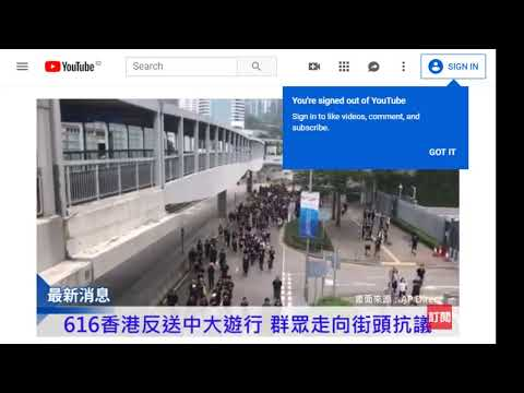 Pawai Akhbar Hongkong ET News Live Stream