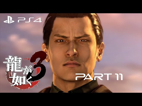 Download Yakuza 3 No Commentary Part 11 Video 3GP Mp4 FLV HD Mp3