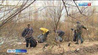 На территориях, которые освободились в Хабаровске от паводка, прошла генеральная уборка