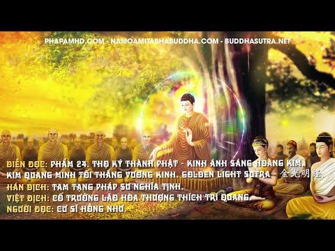 Phẩm 24. Thọ Ký Thành Phật - Kinh Ánh Sáng Hoàng Kim