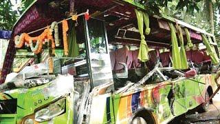 Watch Chettuva bus accident thrissur