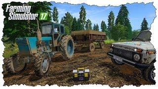 ОТРЕМОНТ�РОВАЛ ТРАКТОР! ЗАПУСТ�Л� ТОПЛ�ВНЫЙ ЗАВОД! FARMING SIMULATOR 17