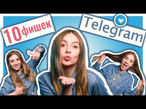 Видеообзор Telegram Messenger