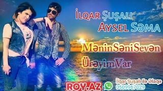 Ilqar Susali ft Aysel Sema - Menim Seni Seven Ureyim Var 2017 ( Officialvevo )