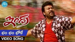 Bham Bham Bole Video Song - Indra Movie || Chiranjeevi, Sonali Bendre, Aarthi Agarwal || Mani Sharma