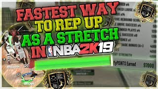 NBA 2K19 | HOW TO REP UP FAST AS A STRETCH/SHARP🔥 GAIN 80K XP A GAME😱