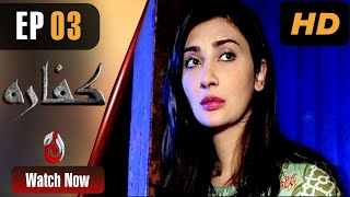 Kaffara | Aisha Khan, Aagha Ali And Madiha Iftikhar | Episode 03 | Aaj Entertainment