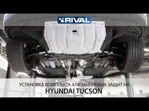 Установка защиты редуктора Kia Sportage с 2016 по 2018, ДВС 1.6T; 177 Л.С., 2.0; 2.0D; 4WD, алюминий 4 мм., к-т крепежа, Rival арт. 333.2359.1