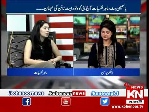 Kohenoor@9 19 June 2019 | Kohenoor News Pakistan