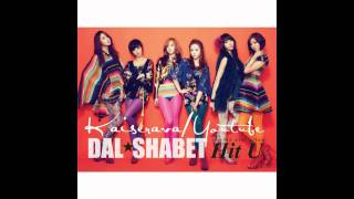 [Audio 720p] Dal Shabet - Hit U