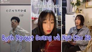 [lyrics+ qinyin] Bạch Nguyệt Quang và Nốt Chu Sa- Đại Tử || 白月光与朱砂痣-大將|| tổng hợp cover🎤