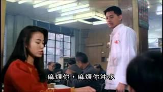 Phim Châu Tinh Trì vui nhộn Tra lau long phung chia se boi MuaTravel