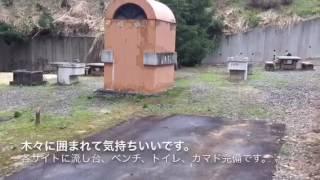 新潟キャンプ場川口運動公園オートキャンプ場