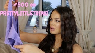 £500 ON PRETTYLITTLETHING? FT SAWEETIE COLLECTION!