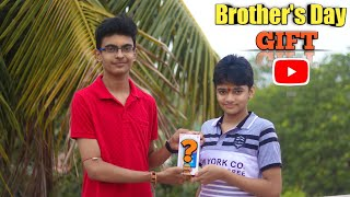 Gifting a New Smartphone to my Brother | BROTHER'S DAY SPECIAL GIFT