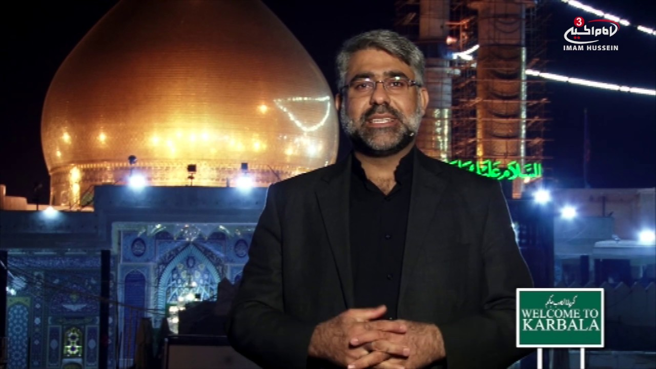 Exclusive LIVE Zeyart from the shrine of Imam Hassan Al-Askari