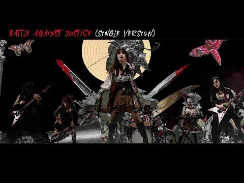 FATE GEAR - Battle Against Justice (Single ver.)