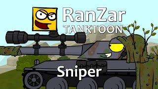 Tanktoon: Sniper. RanZar