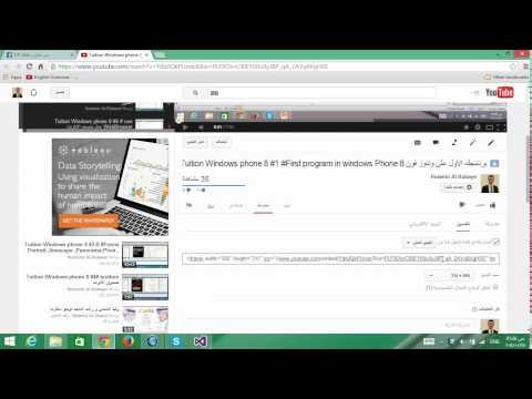 28# دورة ِASP NET ويب   add youtube video inside asp.net page
