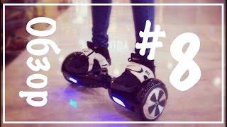 Обзор №8!!! Гироскутер, мини сигвей, смартвей, гироцикл, Smart board, Smartway!