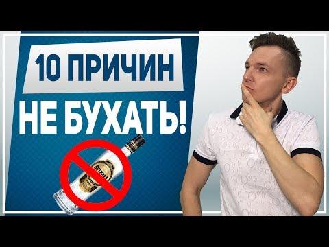 Как бросить пить без кодировки и препаратов