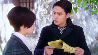 "[DRAMA] 140911 ""The Chronicles of Town Called Jian"" Trailer"