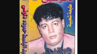 اغاني حصرية إدينى قلبك - عبد الباسط حمودة تحميل MP3
