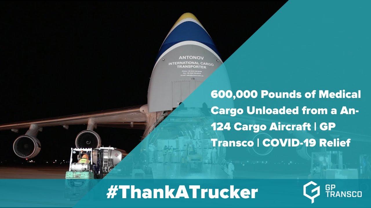 Доставка грузов на грузовых самолетах Антонов Ан-124 и 24 грузовиках. Помощь пострадавшим во время пандемии COVID-19