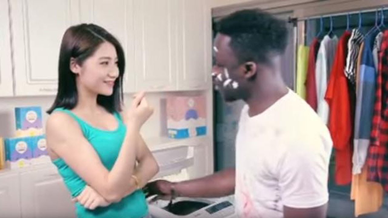 Most Racist Ad Ever? (VIDEO) thumbnail