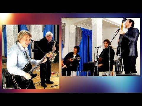 """""""Весенний джаз""""- А.Яненков, С.Быков, В.Лакодин, А.Учеваткин, М.Оленченко."""